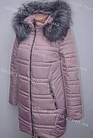 Розовая зимняя куртка на синтепоне с мехом