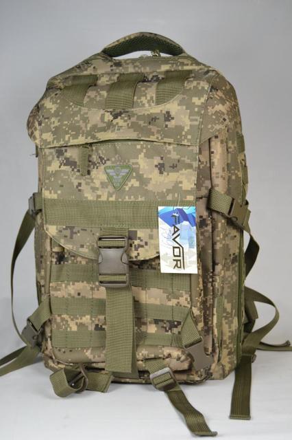 Рюкзак військовий тактичний штурмової на 35литров