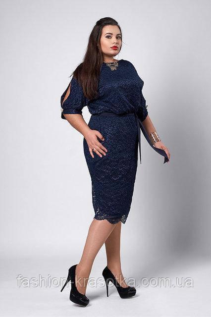 Женское нарядное платье прямого кроя с кружева на подкладе тёмно-синего  цвета  52-56