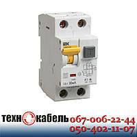 Автоматический выключатель дифф. тока IEK АВДТ32