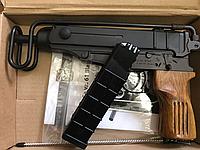 Сигнально шумовой пистолет-пулемёт Sa. vz.61 калибр 9х21 мм РА.