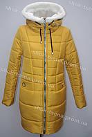 Очень теплая зимняя куртка на синтепоне и овчине  желтая
