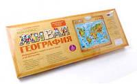 Обучающий звуковой плакат Живая география
