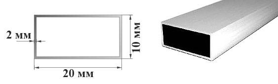 Алюминиевая прямоугольная труба 20х10х2