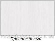 парма цвет прованс белый