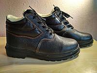 Рабочие ботинки зимние мужские