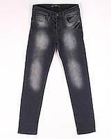Мужские демисезонные джинсы стретч 1179-01 (29-36, 11 ед.) Get Over, фото 1