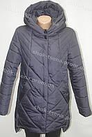 Теплая  зимняя женская куртка батал Камилла  на синтепоне в Хмельницком опт и розница
