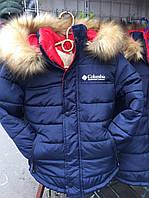 Куртка Columbia пуховая подросток 36-46р с меховым воротником