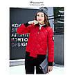 Куртка женская короткая стеганная. Бомбер Красная-M-208-031, фото 4