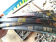 Приводний клиновий ремінь Z(0)-950 Excellent, 950мм