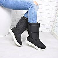 Сапоги дутики женские Sporty черные 3832, обувь интернет магазин