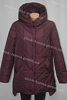 Теплая  зимняя женская куртка батал Камилла  на синтепоне купить опт и розница