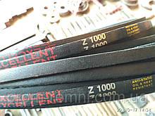 Приводний клиновий ремінь Z(0)-1000 Excellent, 1000 мм