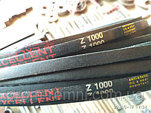 Приводной клиновой ремень Z(0)-1000 Excellent, 1000 мм