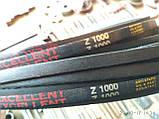 Приводной клиновой ремень Z(0)-1000 Excellent, 1000 мм, фото 2