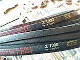 Приводной клиновой ремень Z(0)-1000 Excellent, 1000 мм, фото 3