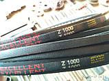 Приводной клиновой ремень Z(0)-1000 Excellent, 1000 мм, фото 5