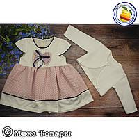 Платье для маленьких модниц Размеры: 1,2,3 года (5773)