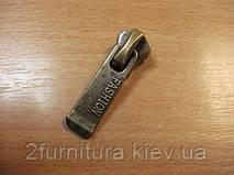 Бегунки на металлическую молнию №5 10шт 030К (АНТИК, в упаковке 10шт)