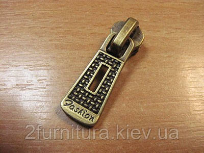 Бегунки на металлическую молнию №5 10шт 5886 (АНТИК, в упаковке 10 шт)