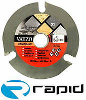 Универсальный пильный диск 125мм на болгарку Vatzo MultiCut