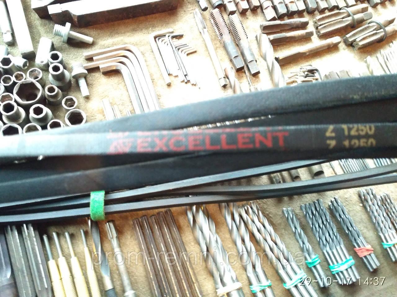 Приводний клиновий ремінь Z(0)-1250 Excellent, 1250 мм
