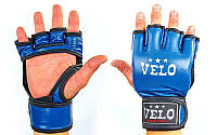 Перчатки для смешанных единоборств MMA кожаные VELO ULI-4035-B