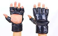 Перчатки для смешанных единоборств MMA FLEX VENUM ELITE NEO VL-5788-BK