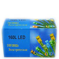 Гирлянда сетка 156 led ламп 8 режимов