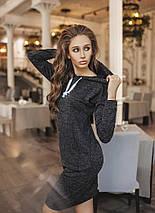 """Теплое платье в спортивном стиле """"Comfort"""" с капюшоном и карманом кенгуру (3 цвета), фото 2"""