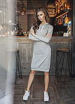 """Теплое платье в спортивном стиле """"Comfort"""" с капюшоном и карманом кенгуру (3 цвета), фото 3"""