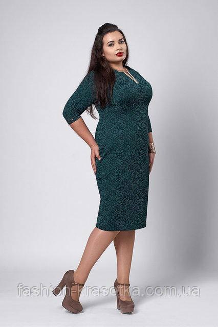 Стильное  женское платье зелёного цвета 48-54