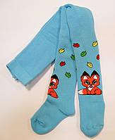 Махровые детские колготки с лисичкой голубого цвета