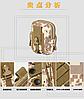 Сумка органайзер на пояс > подсумок тактичний TacticBag мультикам, фото 7