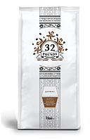 Кофе  Арабика средней обжарки 1 кг 32 pounds 32 фунта, фото 1