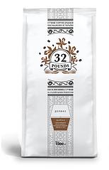 Кава Арабіка середньої обжарювання 1 кг 32 pounds 32 фунти