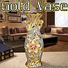 "Золотая ваза - ""Gold Vase"""