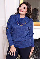 Ангоровая женская туника с шарфом украшенным цепочкой больших размеров