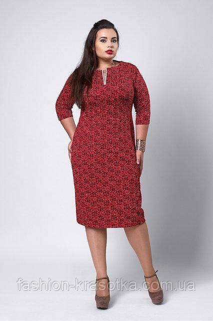 Стильное женское платье из жаккарда красного цвета 48-54