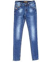 1728 X&D (25-30, 6 ед.) джинсы женские осень стретч, фото 1