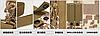 Поясные сумочки тактические, военные, штурмовые Кайот(песок), фото 6