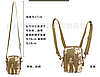 Поясные сумочки тактические, военные, штурмовые Кайот(песок), фото 7