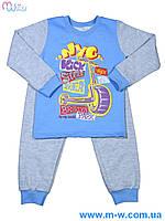 """Пижама детская для мальчика с начесем ТМ """"My World"""", фото 1"""