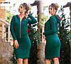 Женский костюм с юбкой ат 1069 гл, фото 2