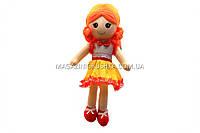 Мягкая игрушка Куколка 0035