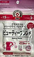 Daiso Beauty Blend: витамины для женской груди