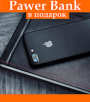 "IPhone 7 Plus. 4 Ядра. 32 Гб. Огромный экран 5,5""."