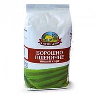 Мука пшеничная  Ситий Двір 1 кг
