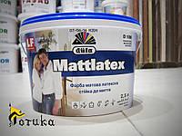 Краска латексная Dufa Mattlatex матовая моющаяся D100 / 5л